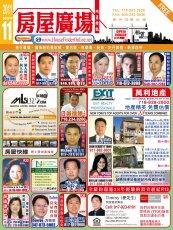 House Finder 03/2011