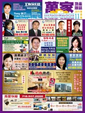 Populace Magazine
